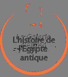 L'histoire de l'Egypte antique